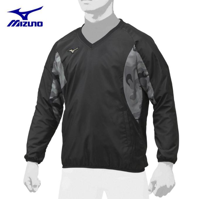 ミズノ 野球 ウインドブレーカージャケットVネック ジュニア Vネックジャケット 12JE9V5309 MIZUNO