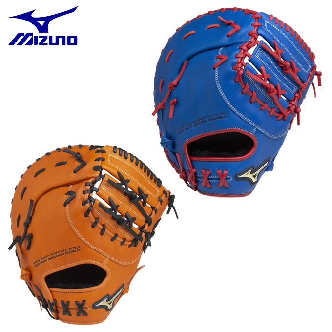 ミズノ ソフトボールグローブ メンズ レディース セレクト9 捕手・一塁手兼用 1AJCS21500 MIZUNO