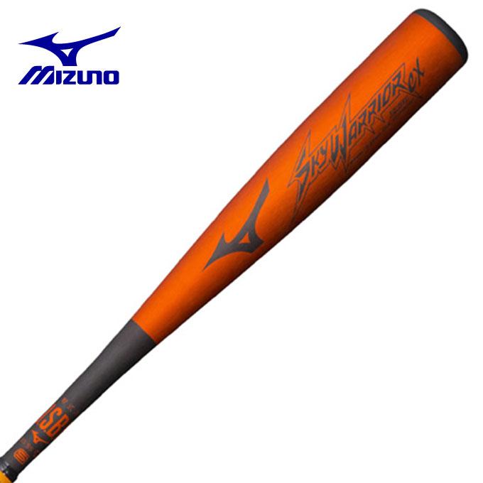 ミズノ 野球 一般軟式バット メンズ 軟式用スカイウォーリアEX 金属製 84cm 平均590g 1CJMR14084 5409 MIZUNO
