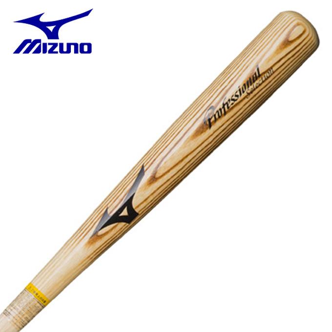ミズノ 野球 一般軟式バット メンズ 軟式用木製バーチ 木製 85cm 平均800g 1CJWR11684 MIZUNO
