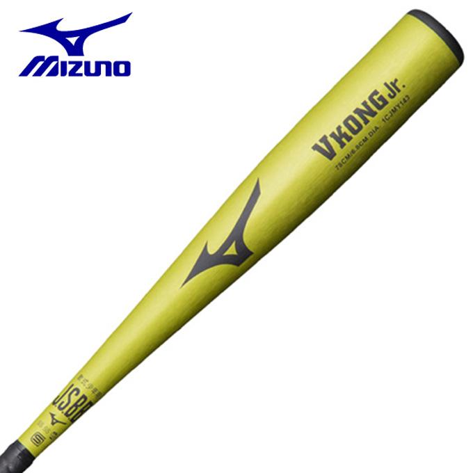 【エントリーで5倍 8/10~8/11まで】 ミズノ 野球 少年軟式バット ジュニア 軟式少年用金属製Vコング Jr 1CJMY1437840 MIZUNO