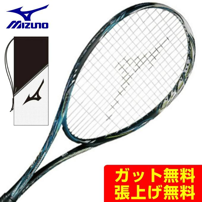 ミズノ ソフトテニスラケット 前衛向け メンズ レディース SCUD 05-R スカッド05アール 63JTN95524 MIZUNO
