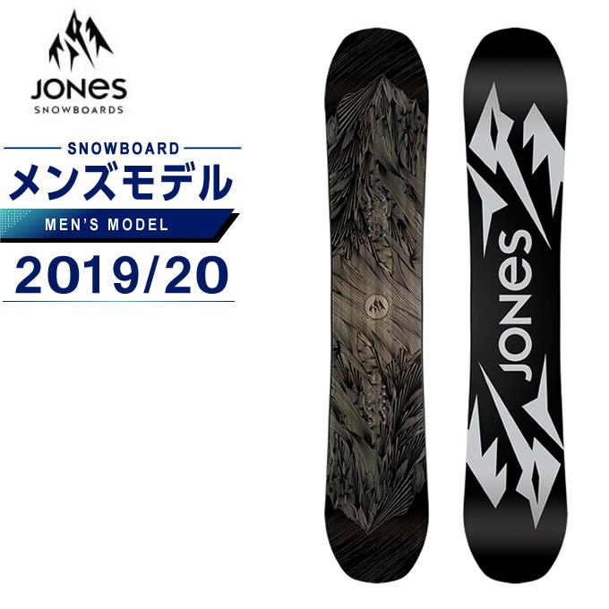 【5/5はクーポンで1000円引&エントリーかつカード利用で5倍】 ジョーンズ JONES スノーボード 板 メンズ マウンテンツイン ファーイーストリミテッド MOUNTAIN TWIN FAR EAST LIMITED