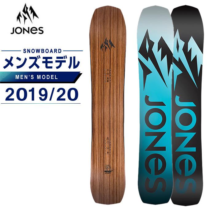 【5/5はクーポンで1000円引&エントリーかつカード利用で5倍】 ジョーンズ JONES スノーボード 板 メンズ フラッグシップ FLAGSHIP
