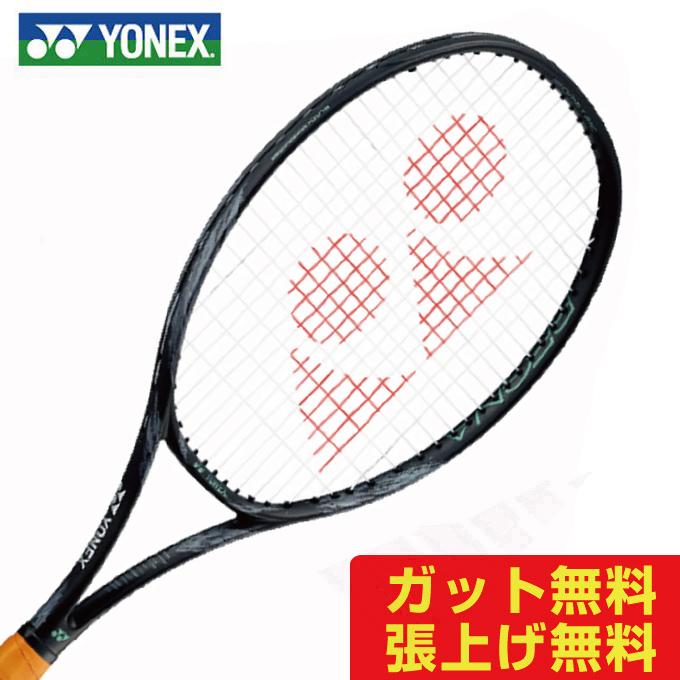 【5/5はクーポンで1000円引&エントリーかつカード利用で5倍】 ヨネックス 硬式テニスラケット レグナ100 REGNA 02RGN100-597 YONEX メンズ レディース