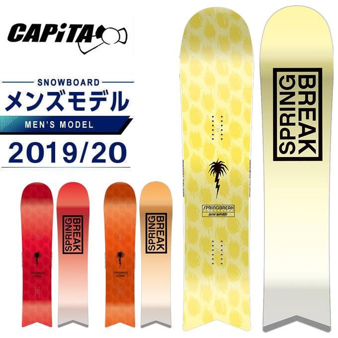 キャピタ CAPITA スノーボード 板 メンズ スプリングブレイク スラッシュスラッシャーズ SPRING BREAK SLUSH SLASHER