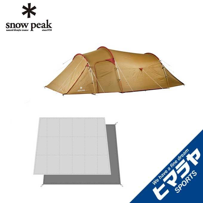 【ポイント5倍 3/4 20:00~3/11 1:59】 スノーピーク テント 大型テント ヴォールトマットシートスターターセット SDE-080S snow peak