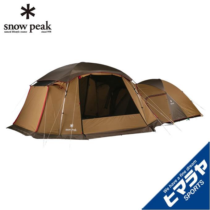【キャンプ用品クーポンで5%OFF 8/4 12:00~8/9 9:59】 スノーピーク テント 大型テント エントリーパックTS SET-925 snow peak