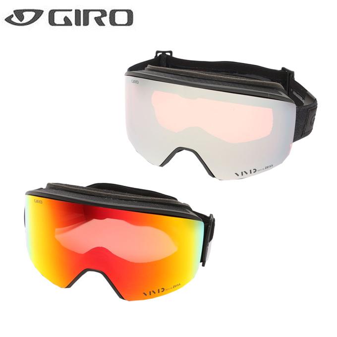 ジロ スキー スノーボードゴーグル メンズ レディース GOGGLE Sレンズ付 AXIS AFIT-U GIRO