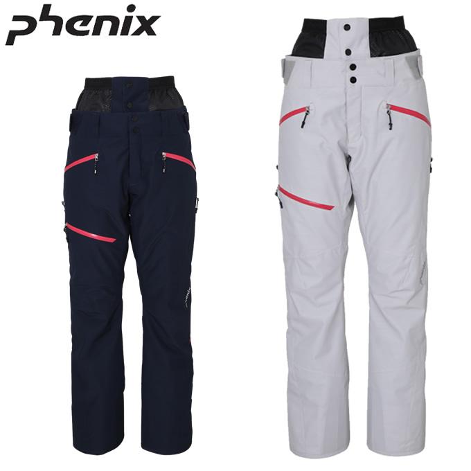 【ポイント3倍 10/11 8:59まで】 フェニックス Phenix スキーウェア パンツ レディース Spray 2L Insulation W's Pants PA982OB22W