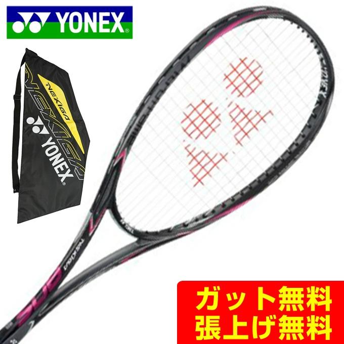 ヨネックス ソフトテニスラケット 後衛向け ネクシーガ80S NEXIGA80S NXG80S-798 YONEX メンズ