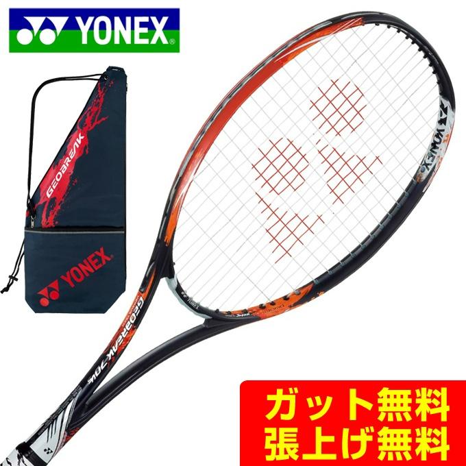 ヨネックス ソフトテニスラケット オールラウンド ジオブレイク70VS バーサス GEO70VS-816 YONEX メンズ レディース