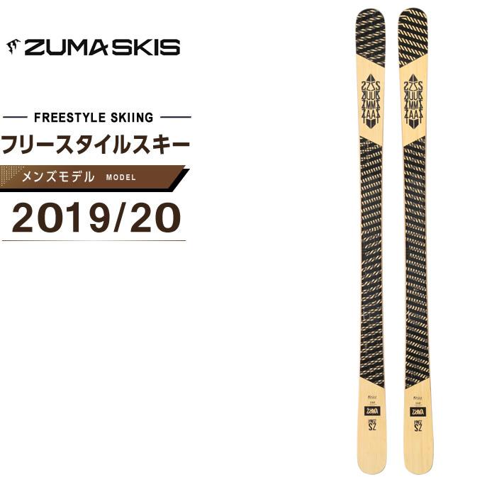 【5/5はクーポンで1000円引&エントリーかつカード利用で5倍】 ツマ ZUMA スキー板 フリースタイルスキー メンズ Kru:z
