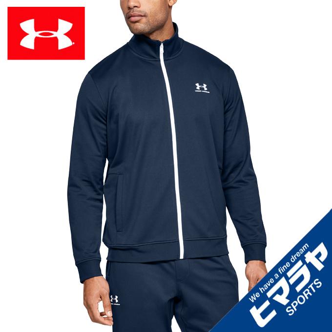アンダーアーマー スウェットジャケット メンズ UAスポーツスタイル トリコット ジャケット トレーニング ジャケット MEN 1329293-408 UNDER ARMOUR
