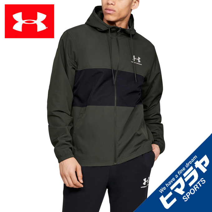 アンダーアーマー ウインドブレーカー ジャケット メンズ UAスポーツスタイル ウィンドジャケット トレーニング 1329297-310 UNDER ARMOUR