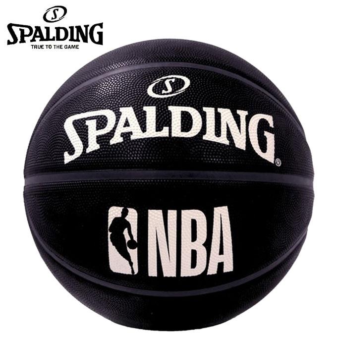 購入後レビュー記入でクーポンプレゼント中 スポルディング 永遠の定番モデル バスケットボール 市場 7号球 TWILIGHT 83-969Z 屋外用 トワイライト SPALDING