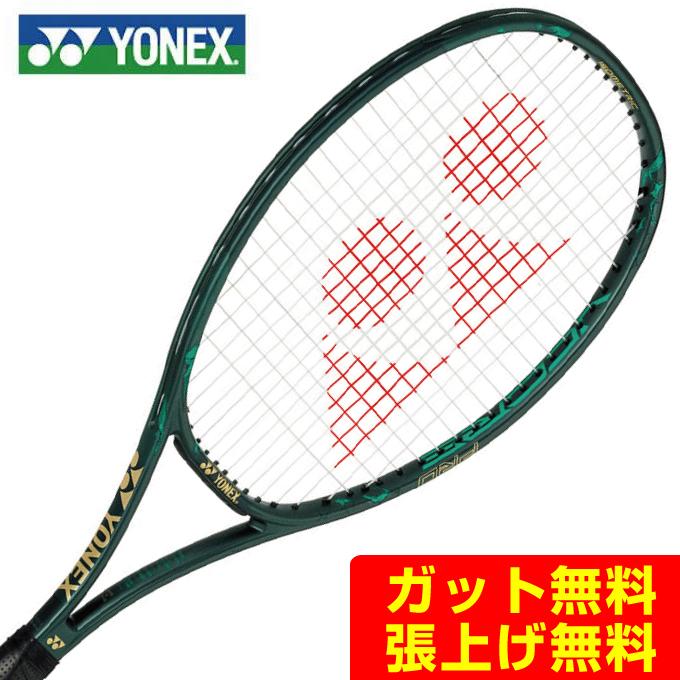 【ポイント5倍 12/26 9:59まで】 ヨネックス 硬式テニスラケット メンズ レディース VCORE PRO100 Vコア プロ100 02VCP100-505 YONEX
