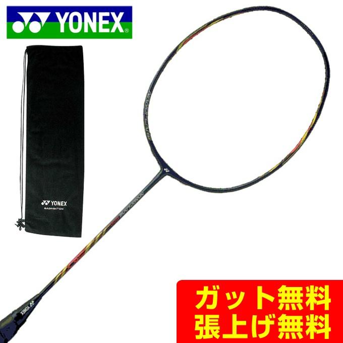 【ポイント5倍 10/17 8:59まで】 ヨネックス バドミントンラケット ナノフレア800 NANOFLARE800 NF-800-798 YONEX メンズ レディース
