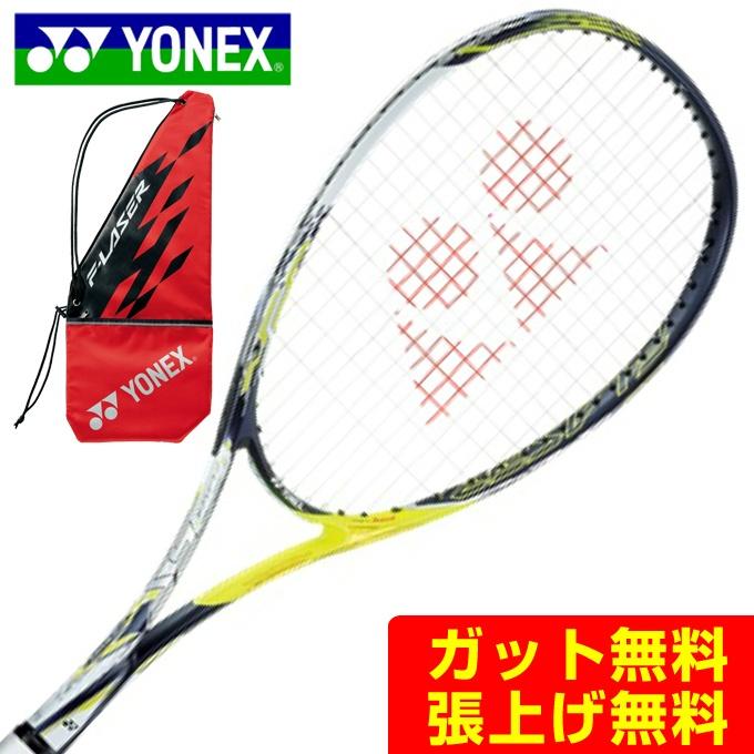 ヨネックス ソフトテニスラケット 後衛向け メンズ レディース F-LASER 5S エフレーザー 5S FLR5S-711 YONEX