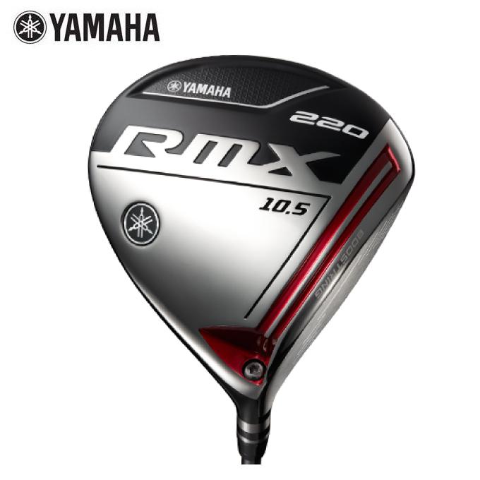 【エントリーで14倍 8/10~8/11まで】 ヤマハ YAMAHA ゴルフクラブ ドライバー メンズ RMX220 DR-HEAD リミックス 220 ドライバーヘッドのみ