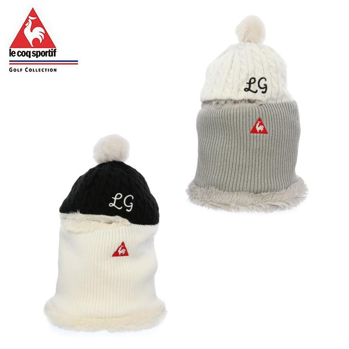 ルコック le coq sportif ゴルフ ニット帽 レディース ネックウォーマー一体型ニットキャップ QGCOJC05
