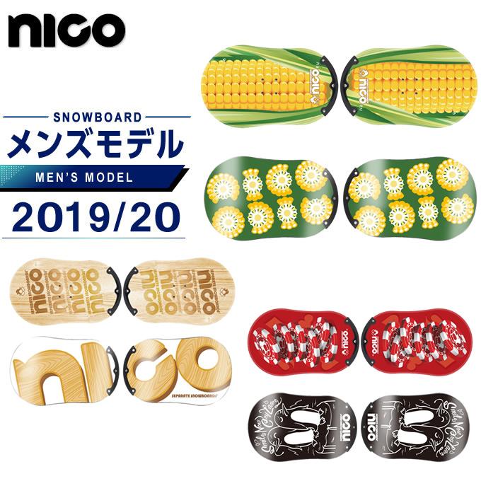 【5/5はクーポンで1000円引&エントリーかつカード利用で5倍】 ニコ NICO スノーボード 板 メンズ レディース スタンダード ガード STANDARD GUARD