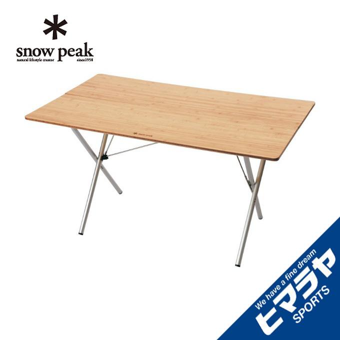 スノーピーク アウトドアテーブル 大型テーブル ワンアクションテーブルロング竹 LV-015TR snow peak