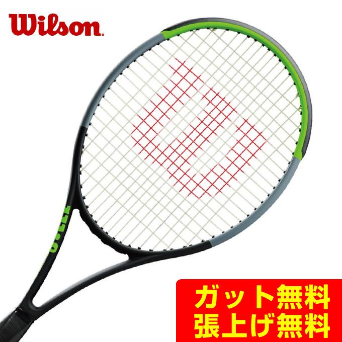 ウィルソン 硬式テニスラケット メンズ レディース ブレード 100L 2019 WR014011S Wilson