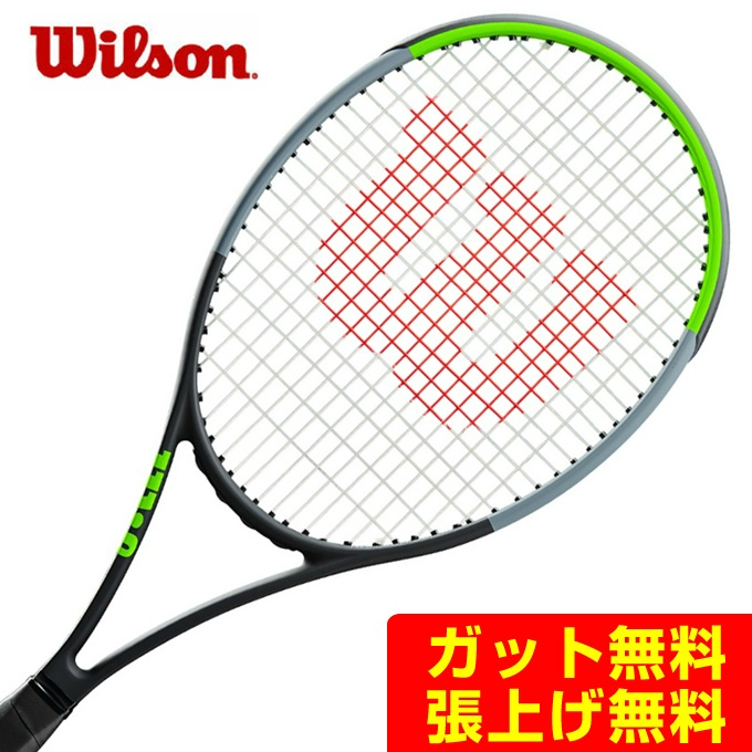 【5/5はクーポンで1000円引&エントリーかつカード利用で5倍】 ウィルソン Wilson 硬式テニスラケット メンズ レディース ブレード 98 18×20 2019 WR013711S