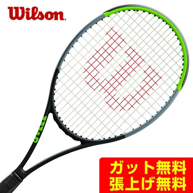 【5/5はクーポンで1000円引&エントリーかつカード利用で5倍】 ウィルソン Wilson 硬式テニスラケット メンズ レディース ブレード 98S 18×16 2019 WR013811S