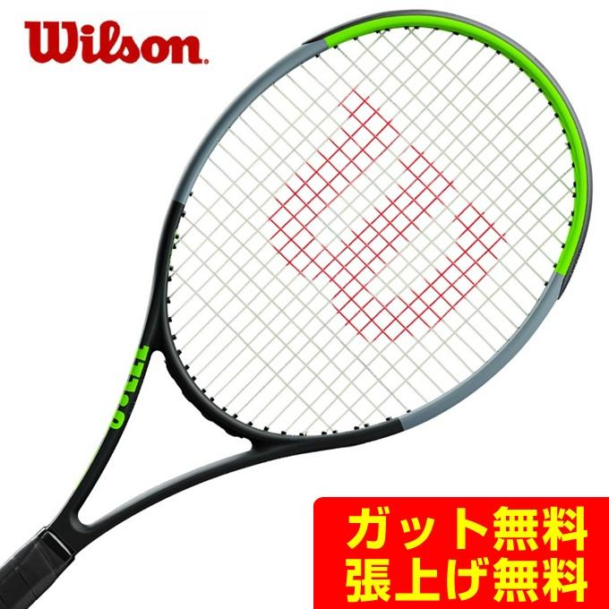 【5/5はクーポンで1000円引&エントリーかつカード利用で5倍】 ウイルソン Wilson 硬式テニスラケット メンズ レディース BLADE 104 V7.0 ブレード WR014211S