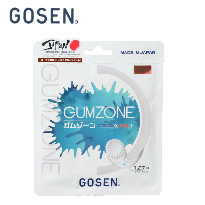 購入後レビュー記入でクーポンプレゼント中 お得クーポン発行中 ゴーセン 再再販 ソフトテニスガット ガムゾーン127 GUMZONE SSGZ11AW GOSEN