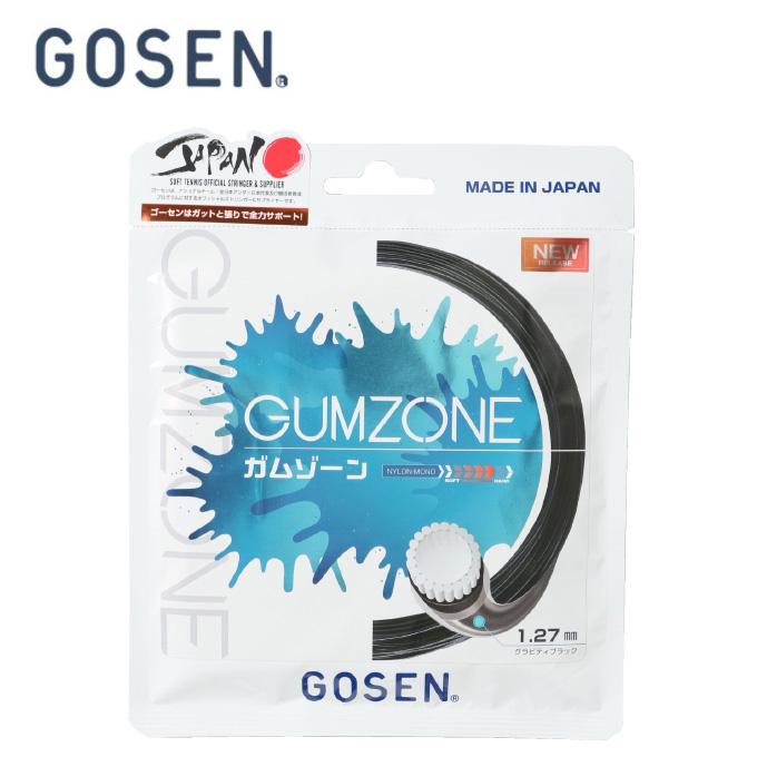購入後レビュー記入でクーポンプレゼント中 ゴーセン ソフトテニスガット 2020 ガムゾーン127 評判 GOSEN SSGZ11GB GUMZONE