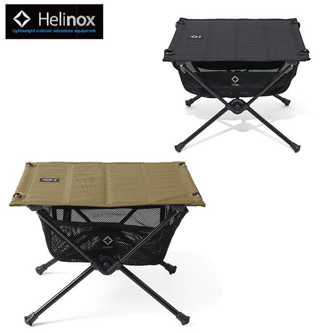 ヘリノックス Helinox アウトドアテーブル 小型テーブル タクティカルテーブルS 19755007