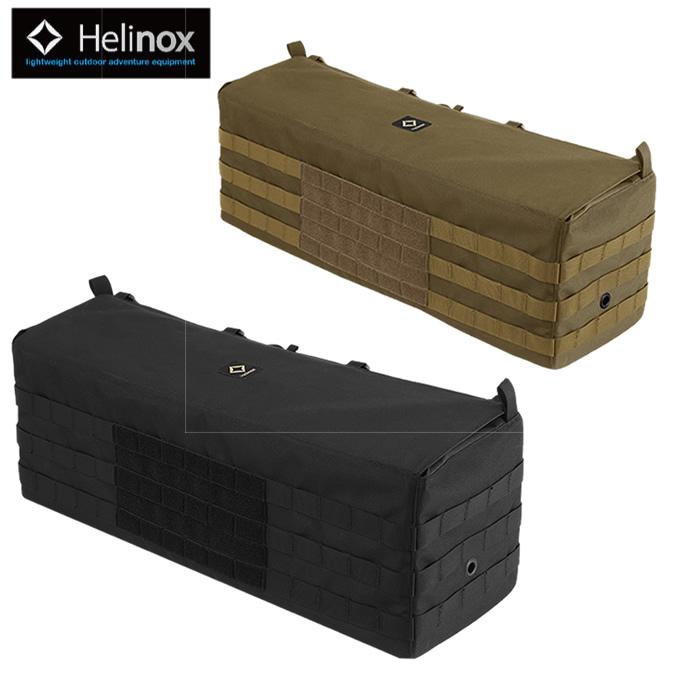 【5/5はクーポンで1000円引&エントリーかつカード利用で14倍】 ヘリノックス Helinox 収納ボックス テーブルサイドストレージ Lサイズ 19752018