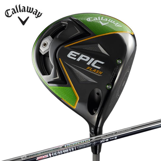 キャロウェイ ゴルフクラブ ドライバーカスタム メンズ エピック フラッシュ EPIC FLASH DR Custom Callaway