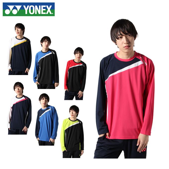 ヨネックス テニスウェア Tシャツ 長袖 メンズ ジュニア アシンメトリーロングスリーブ RWHI1901 YONEX