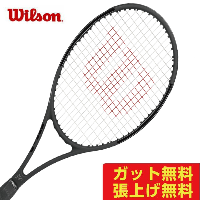 【5/5はクーポンで1000円引&エントリーかつカード利用で5倍】 ウイルソン Wilson 硬式テニスラケット PRO STAFF RF97 2019 プロスタッフ WRT73141S