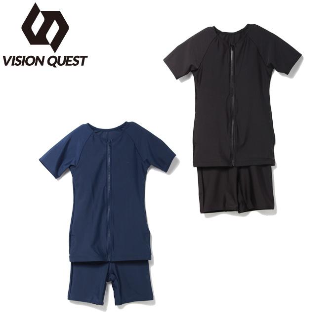 新色 ビジョンクエスト VISION QUEST スクール水着 セパレーツ 待望 女の子 スクール半袖セパレーツ ジュニア VQ470209J05