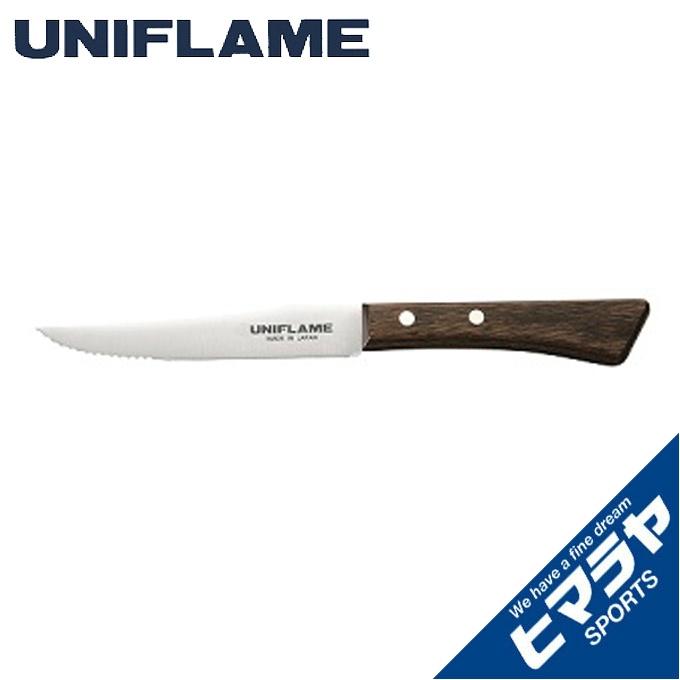ユニフレーム 多機能ナイフ ギザ刃 メーカー公式ショップ フィレナイフ UNIFLAME 661833 2020