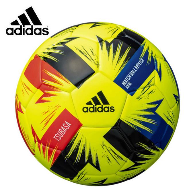 アディダス サッカーボール 4号 検定球 ツバサ キッズ AF411Y adidas