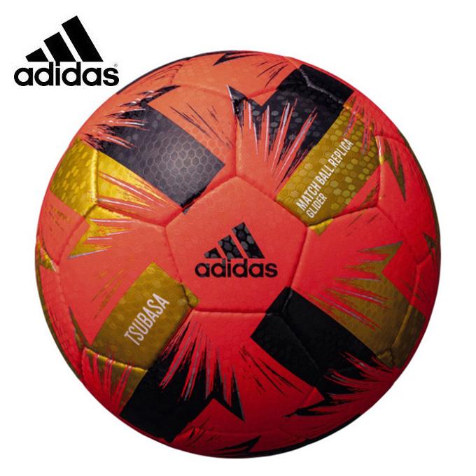 アディダス サッカーボール 4号 検定球 ツバサ グライダー AF414R adidas