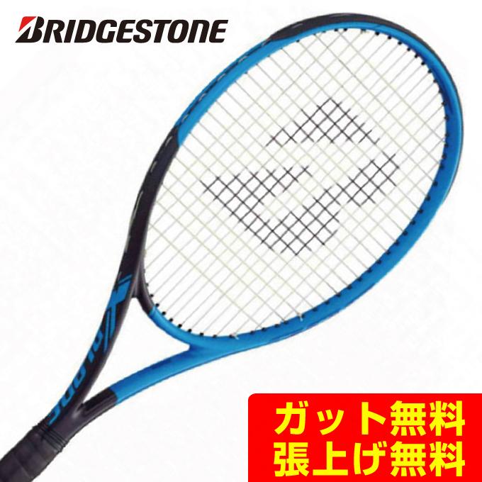 【5/5はクーポンで1000円引&エントリーかつカード利用で5倍】 ブリヂストン BRIDGESTONE 硬式テニスラケット X-BLADE RZ300 BRARZ1