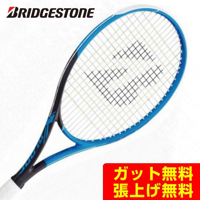 【5/5はクーポンで1000円引&エントリーかつカード利用で5倍】 ブリヂストン BRIDGESTONE 硬式テニスラケット X-BLADE RZ260 BRARZ4