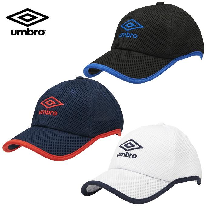購入後レビュー記入でクーポンプレゼント中 休日 アンブロ 帽子 キャップ UUDPJC01 驚きの価格が実現 UMBRO 撥水メッシュキャップ ジュニア