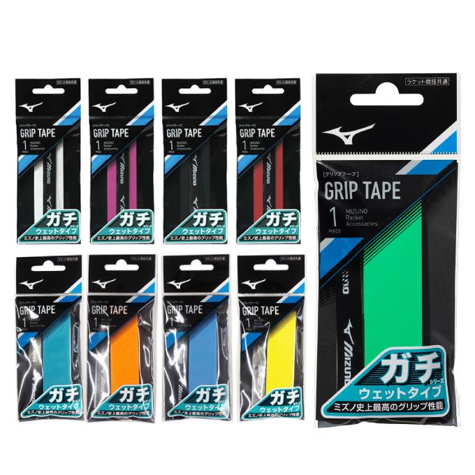 購入後レビュー記入でクーポンプレゼント中 ミズノ テニス 通販 バドミントン 最安値挑戦 グリップテープ MIZUNO ウエットタイプ ガチグリップ 63JYA000