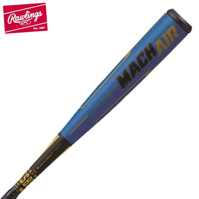 購入後レビュー記入でクーポンプレゼント中 ローリングス 野球 少年軟式バット ジュニア軟式 HYPERMACH 日本未発売 Rawlings ハイパーマッハ AIR トップバランス 訳あり BJ0HYMAIT エアー