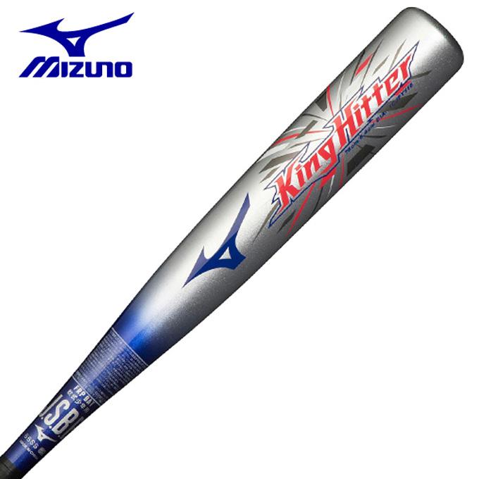 購入後レビュー記入でクーポンプレゼント中 ミズノ 野球 少年軟式バット ジュニア 少年軟式用キングヒッター MIZUNO 1CJFY11676 76cm FRP製 平均440g 信託 お求めやすく価格改定