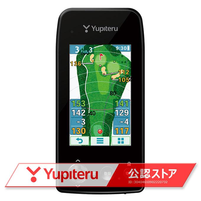 【エントリーで14倍 8/10~8/11まで】 ユピテル Yupiteru ゴルフ GPSナビ ゴルフナビ YGN7000