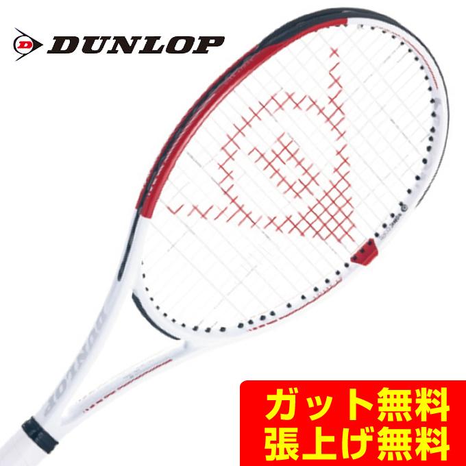 【5/5はクーポンで1000円引&エントリーかつカード利用で5倍】 ダンロップ DUNLOP 硬式テニスラケット CX 200 ジャパンリミテッド JAPAN LIMITED DS21907